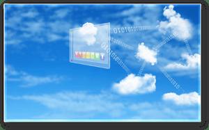 prisma_banking_cloud